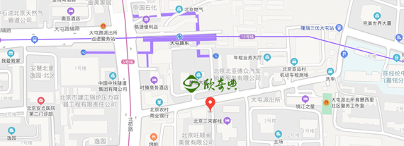 河北欣奇典生物科技有限公司北京运营中心地址