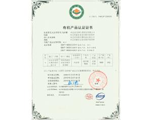 2015年德赢vwin有机产品加工证书