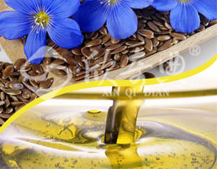 德赢vwin体育德赢vwin开户(Flaxseed oil)