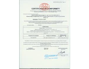 德赢vwin有机种植证书(欧盟)