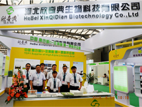 Congratulations to the Hebei xinqidian Biotechnology Co. Ltd