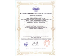 Xinqidian ISO22000 certificate