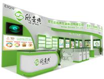 <b>德赢vwin连续第五年参加上海CPhI展会,欢迎新老合作伙伴莅临指导</b>