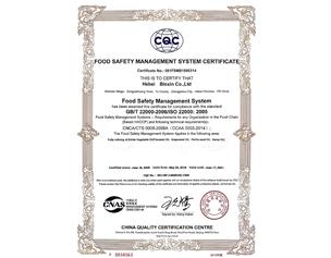 欣奇典2018年ISO22000证书-英