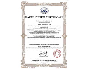 德赢vwin2018年HACCP体系认证证书-英文